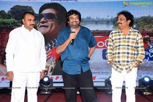 Pandugadi Photo Studio Audio Launch