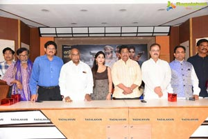Police Patas Movie Trailer Launch Event