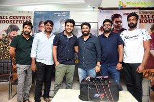 Ranarangam Success Meet