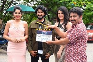 Samudrudu Movie Muhurat