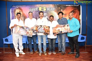 Veede Sarainodu Movie Press Meet