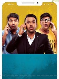 Meeku Matrame Chepta Movie Gallery