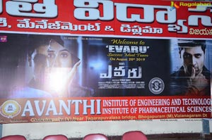 Evaru Team at Avanthi Institute of Engineering & Tech, Vizag