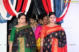 National Handloom Day By Govt. of Telangana