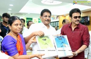 RamRaj Cotton Showroom Launch in Nellore