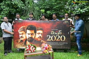 Mission 2020 Movie First Look Launch