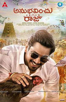 Anubhavinchu Raja Movie First Look Poster