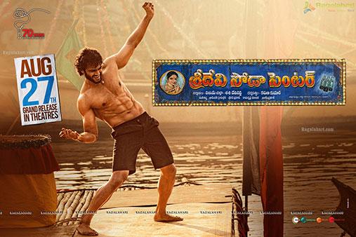 Sridevi Soda Center Movie Poster Design 11