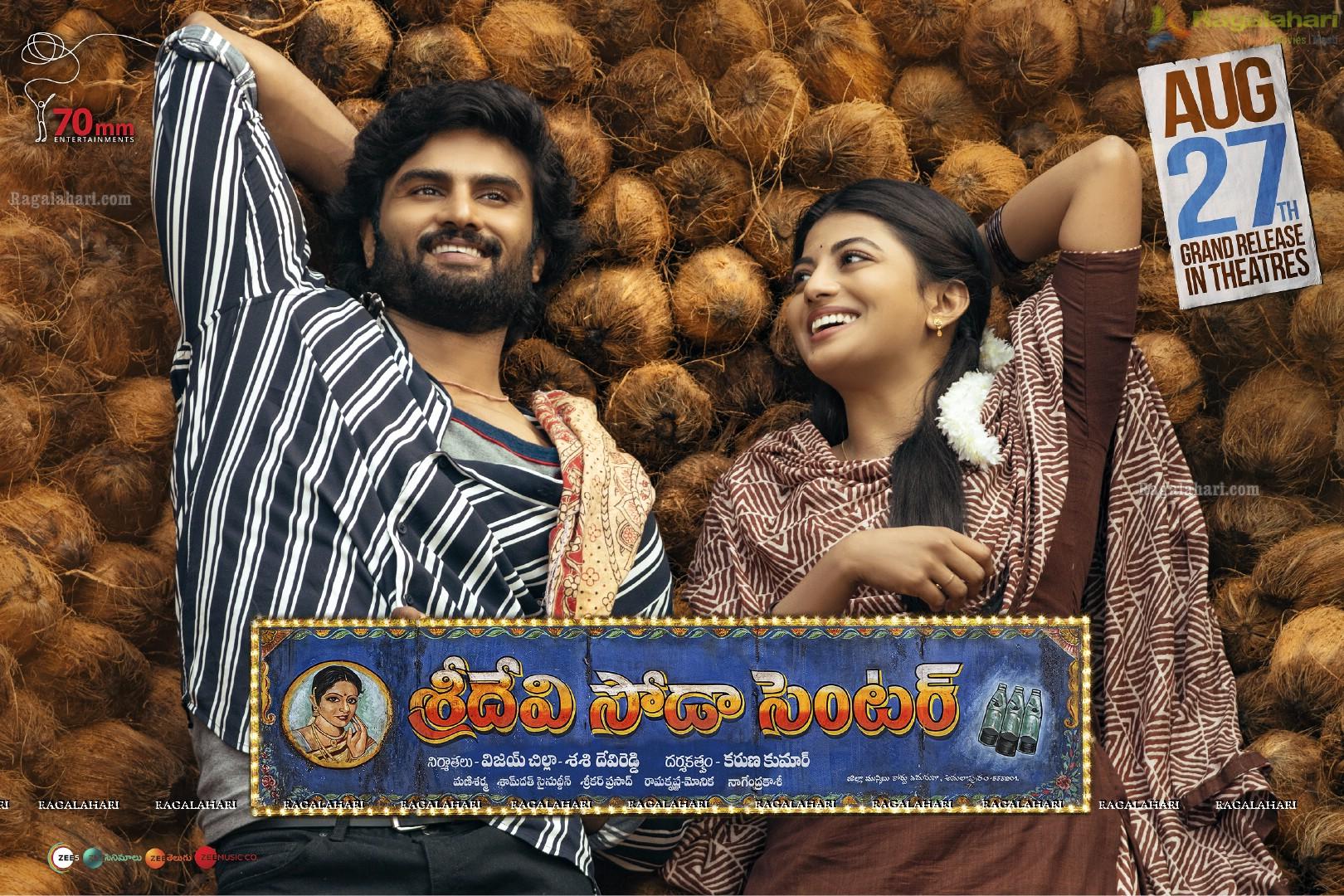 Sridevi Soda Center Movie Poster Design 13
