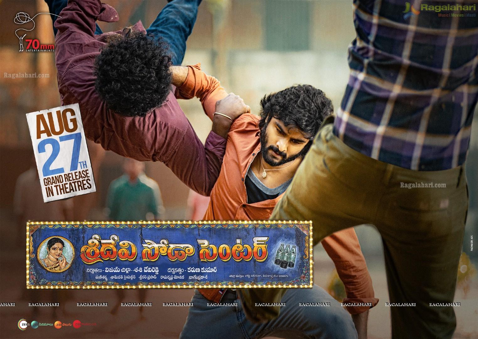 Sridevi Soda Center Movie Poster Design 14
