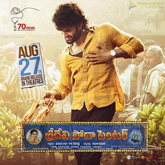 Sridevi Soda Center Movie Poster Design 17
