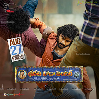 Sridevi Soda Center Movie Poster Design 18