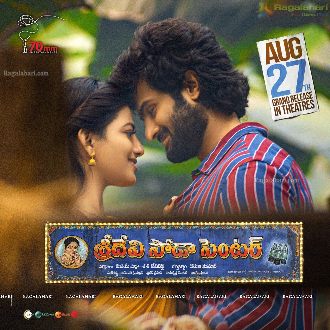 Sridevi Soda Center Movie Poster Design 19