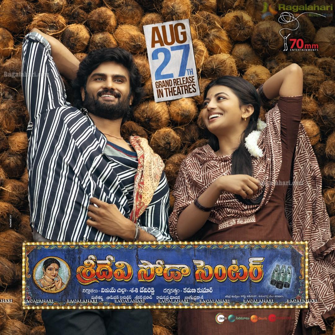 Sridevi Soda Center Movie Poster Design 20