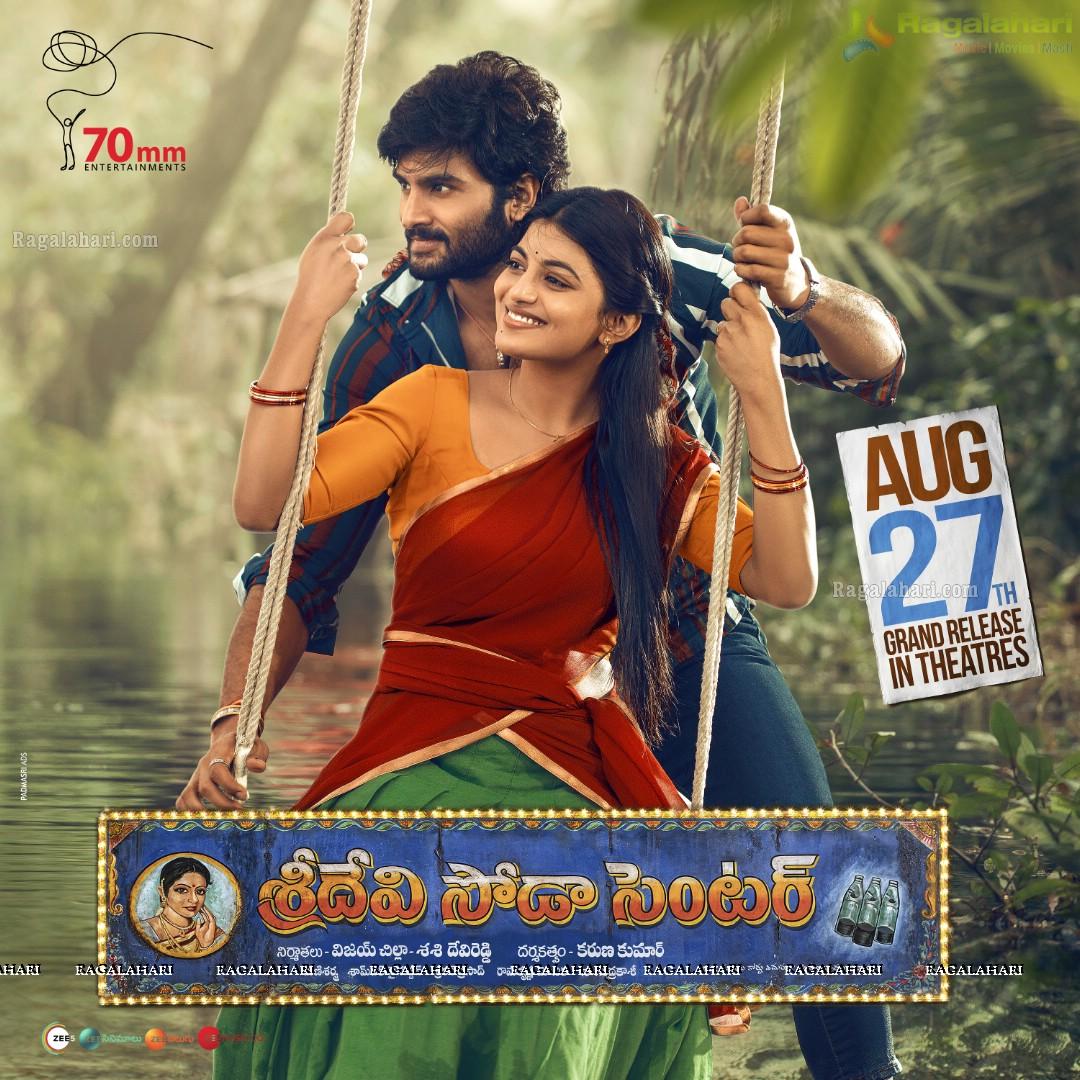 Sridevi Soda Center Movie Poster Design 21