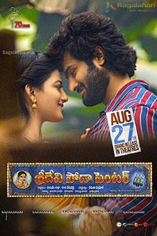 Sridevi Soda Center Movie Poster Design 22