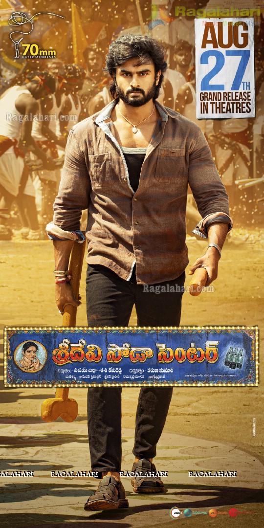 Sridevi Soda Center Movie Poster Design 24