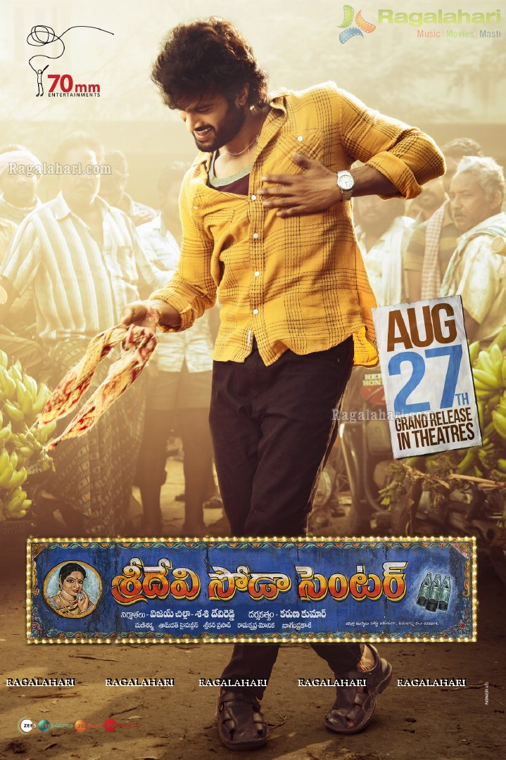 Sridevi Soda Center Movie Poster Design 26