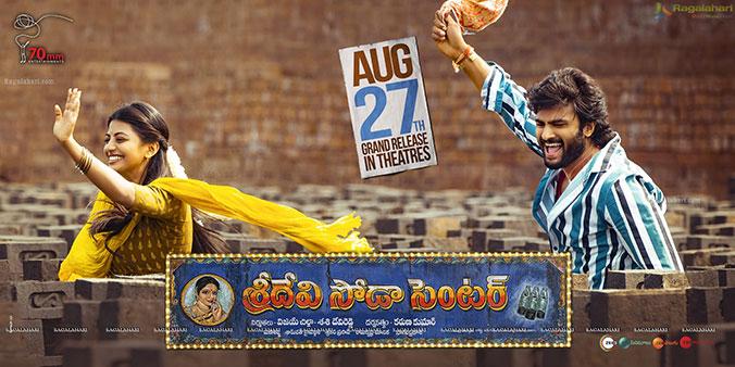 Sridevi Soda Center Movie Poster Design 5
