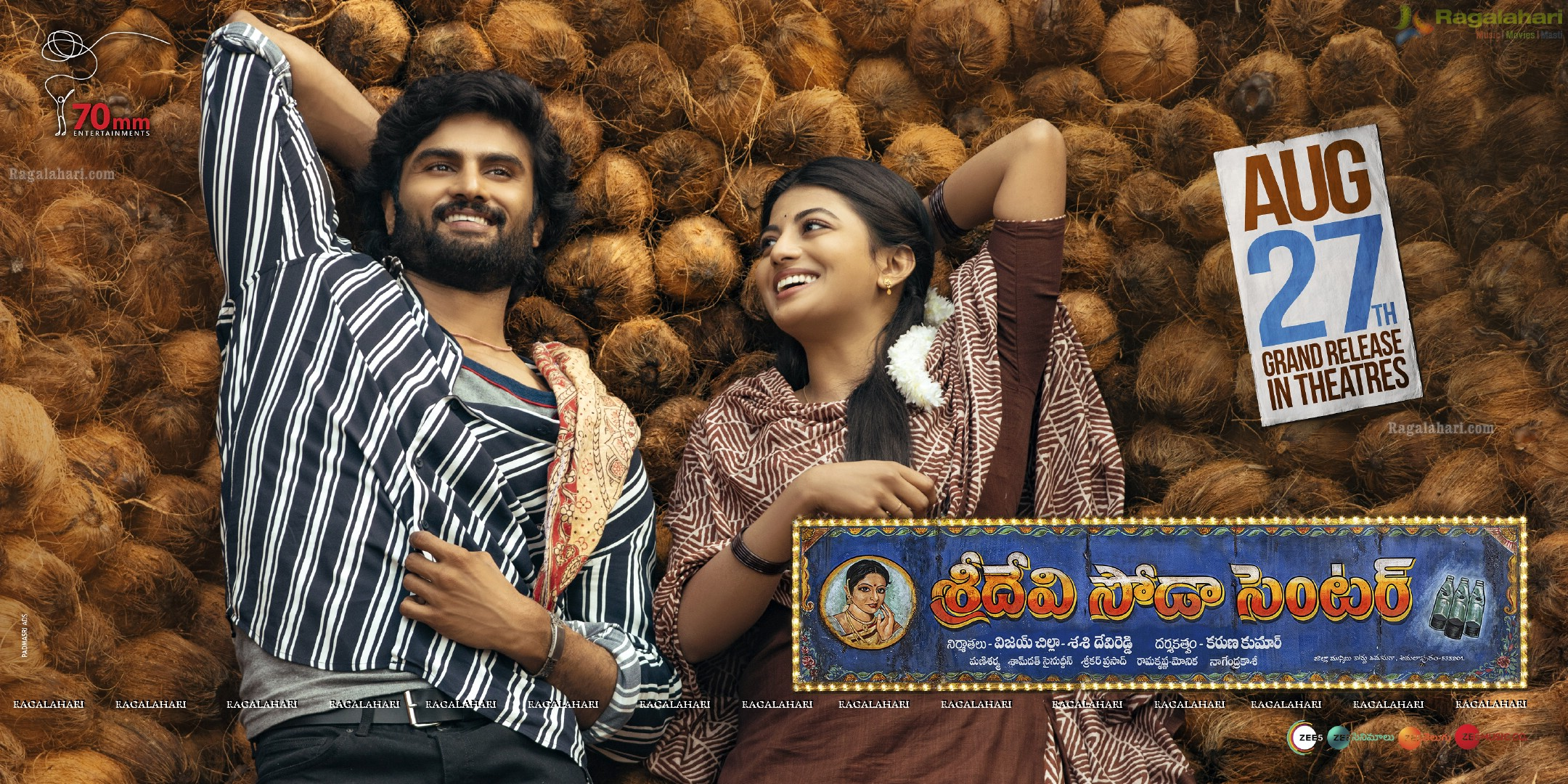 Sridevi Soda Center Movie Poster Design 7
