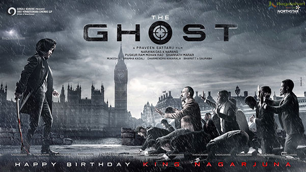 The Ghost Movie First Look Poster