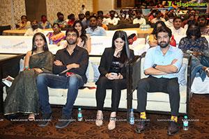 Dear Megha Movie Pre-Release Event