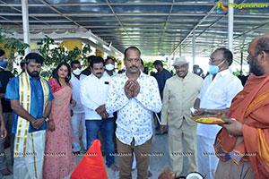 Gharana Mogudu Movie Pooja Ceremony