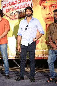 Sushanth Ichata Vahanamulu Niluparadu Trailer Launch
