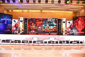 Kanabadutaledu Pre-Release Event