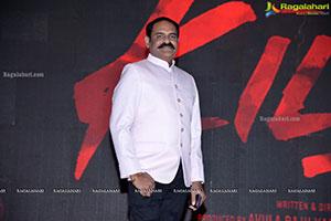 Karthik's The Killer Movie Pre-Release Event
