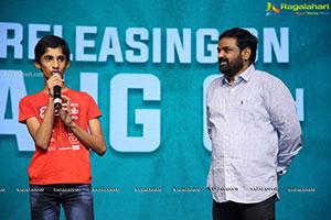 Mugguru Monagallu Movie Pre-Release Event