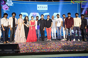 Paagal Movie Pre Release Event