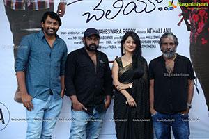 Rave Naa Cheliya Movie Trailer Launch