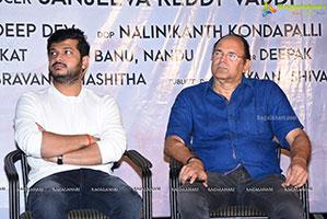 Sakala Gunabhi Rama Movie First Look Launch