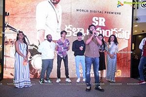 Aha Web Series Taragathi Gadhi Daati Success Meet