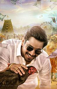 Anubhavinchu Raja Movie Gallery