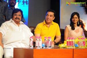 Viswaroopam Audio Release Photos