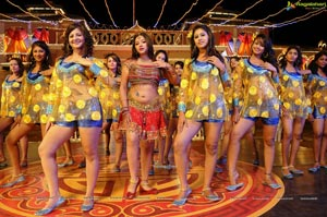 Genius Item Song