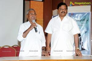Aa Aiduguru Press Meet