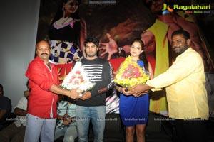 Aadu Magaadra Bujji Platinum