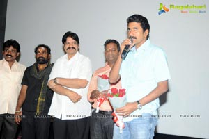 Cut Chesthe Audio Release