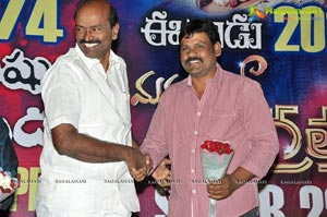 Manushulatho Jagratha Platinum Disc