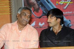 Prathighatana Teaser Launch
