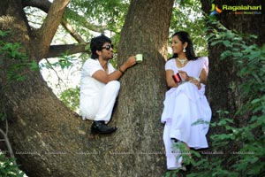 Cut Chesthe Movie Stills