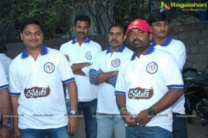 Dictator Team Audio Rally