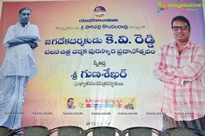 KV Reddy Award Gunasekhar
