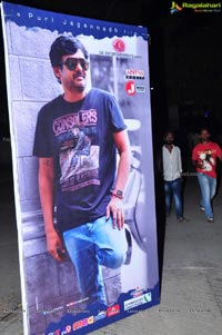 Loafer Audio Release