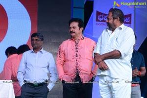 Soukyam Audio Release