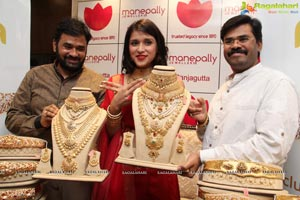 Manepally Jewellers Vaddanam