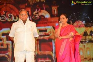 Gautamiputra Satakarni Music